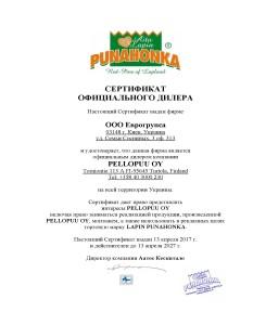 Certificate Punahonka 2017-2027